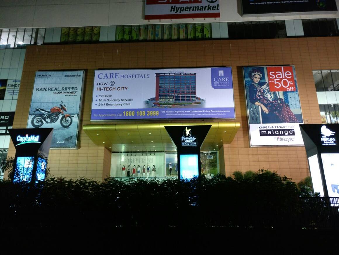 The Forum sujana mall